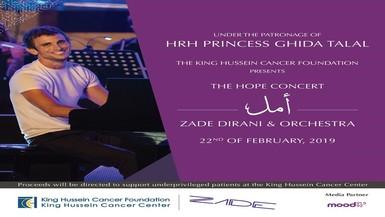 the hope concert – zade dirani & orchestra @ royal cultural palace