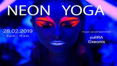 neon yoga amman @ rotana hotel